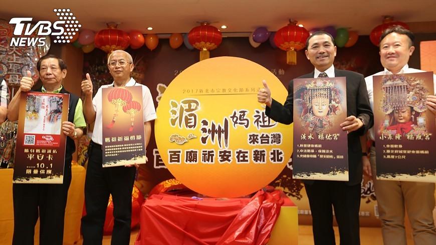 圖/中央社 郭台銘親迎湄洲媽祖來台 22日啟程