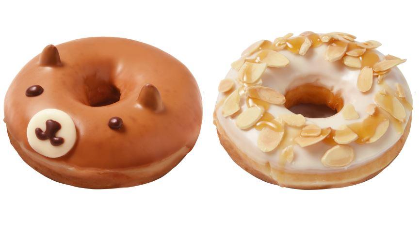 Krispy Kreme提供