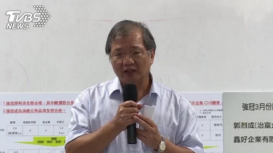 圖/TVBS 賣黑心油重判22年 強冠董座喝鹽酸輕生