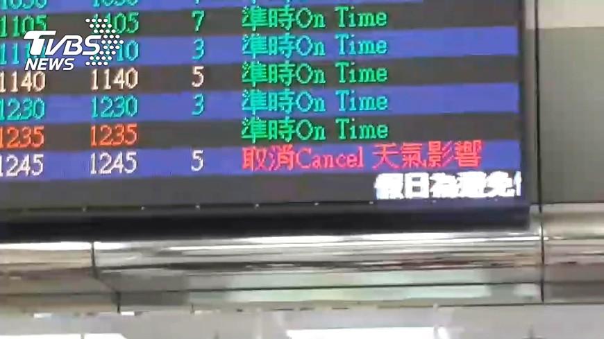 圖/TVBS 泰利颱風亂海空交通! 周三203航班取消