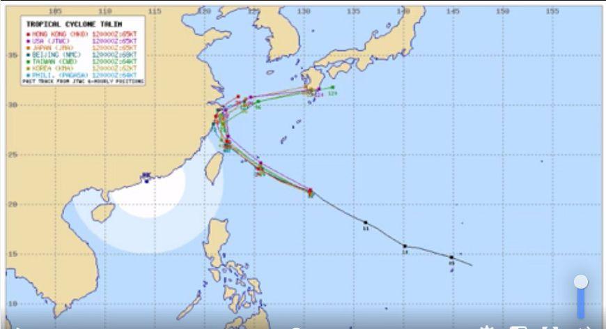 圖/《台灣颱風論壇》臉書