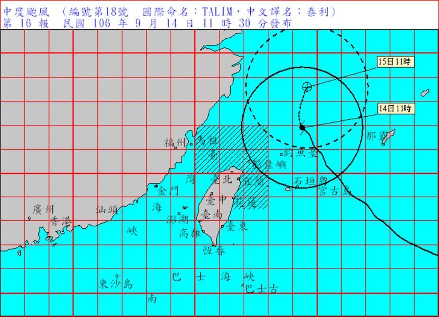 圖/中央氣象局 跳恰恰?泰利路徑微修 暴風圈威脅北部近海