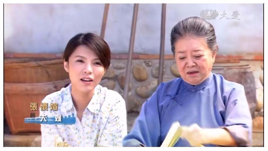 張懷媗曾演出多部本土劇。圖/翻攝自YouTube