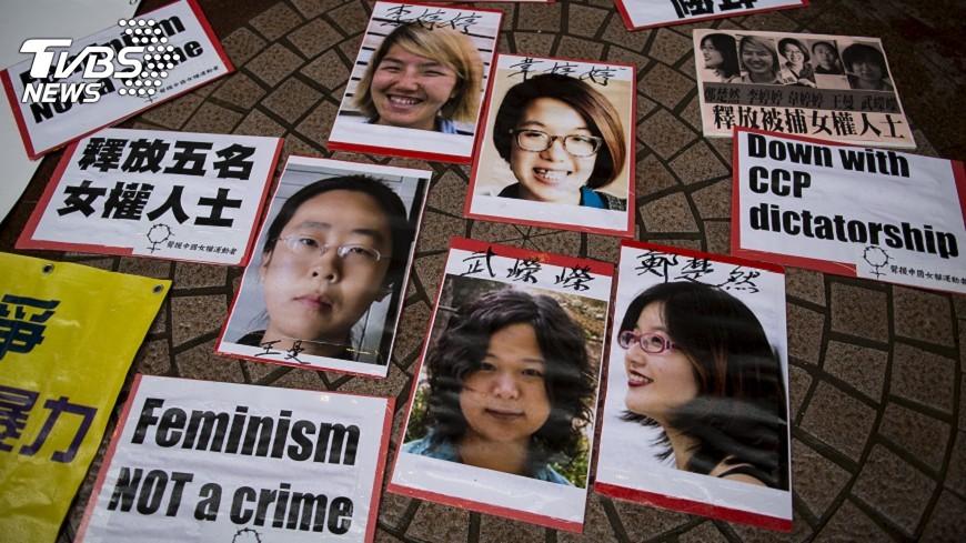 圖/達志影像路透社 陸女權人士欲赴港深造 遭禁止出境10年