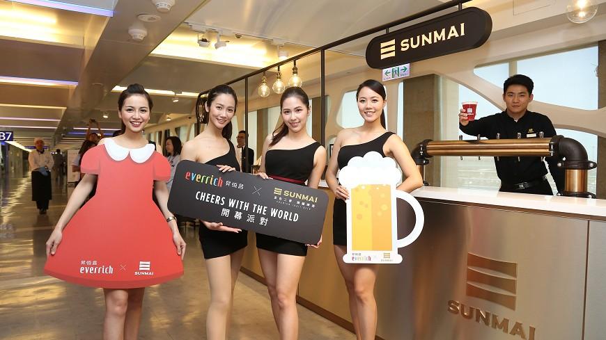圖/中央社 機場酒吧引本土釀酒台灣味 旅客喊讚