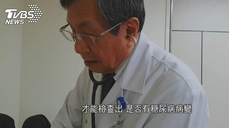 圖/TVBS 戴東原奉獻醫療半世紀! 致力於糖尿病醫學