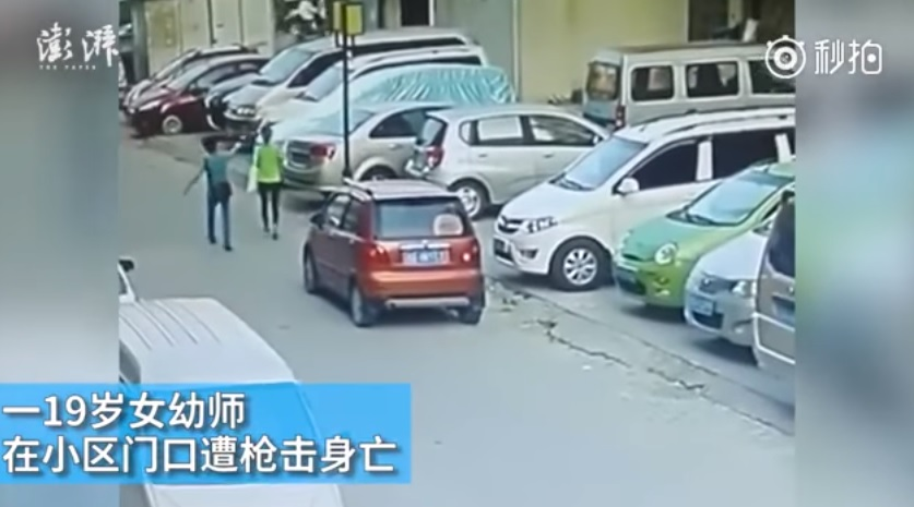 圖/翻攝自《澎湃新聞》 女老師遭釘槍「近距離射殺」男子遭逮