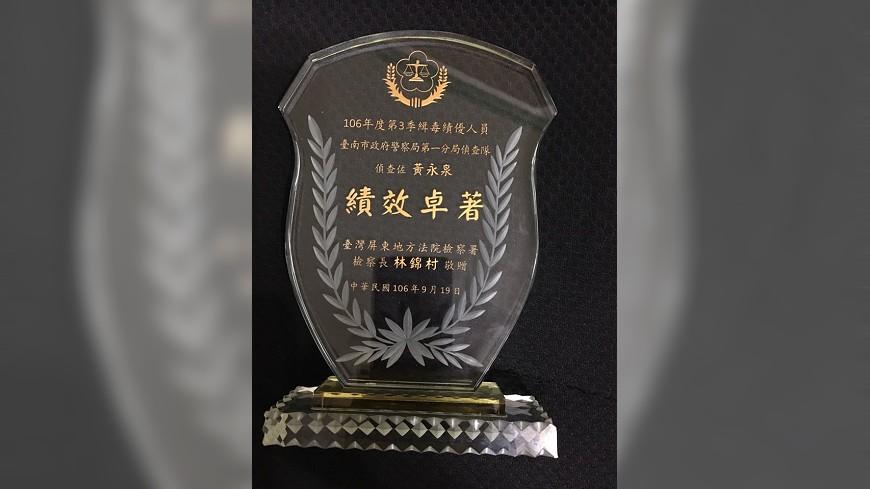 圖/取自臺南市政府警察局第一分局治安、交通宣導團臉書