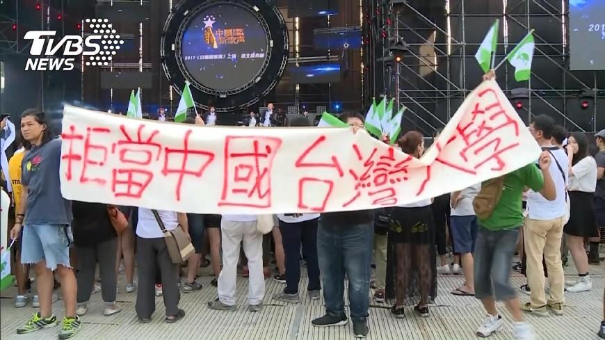 圖/TVBS 台大生控「國家不保護我」 他嗆:你要推翻國家欸!