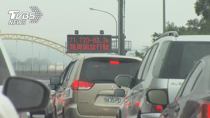圖/TVBS 18易塞路段!國慶連假國5北返時間7.4倍