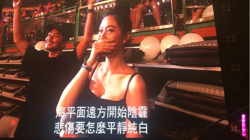 圖/翻攝bboycloud0 YouTube 方志友挺8月肚合唱周董 只胖6.5公斤超猛!