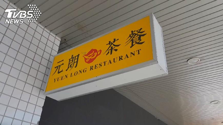 圖/TVBS 香港品牌進駐衝擊! 本土茶餐廳接連收攤