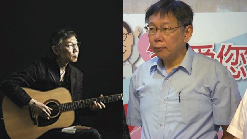 翻攝/亞馬遜官網(左)、TVBS資料畫面(右) 激似!日本吉他大師 竟跟柯文哲撞臉