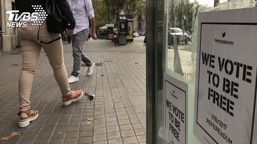 圖/中央社 加泰隆尼亞民眾遭鎮壓受傷 西政府道歉