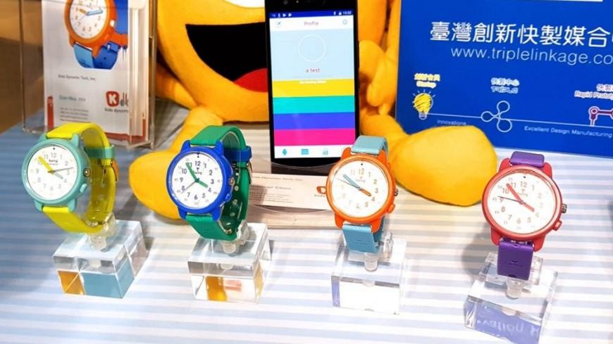 太愛小孩 他棄矽谷工作研發兒童智慧錶
