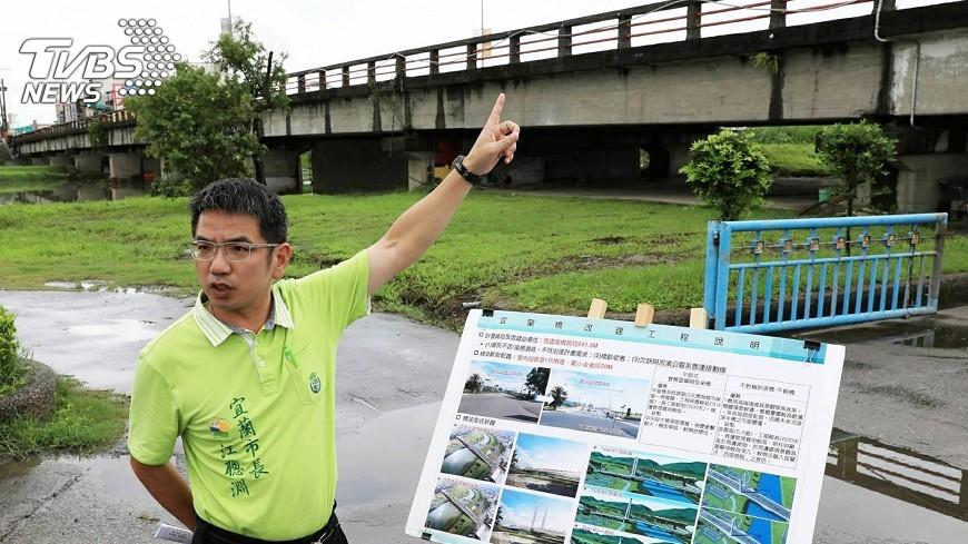 圖/中央社 宜蘭橋改建顧及景觀 地方盼平面橋型