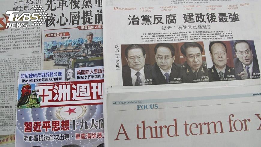 圖/中央社 港人指中共控制手段太極端 快趕上北韓