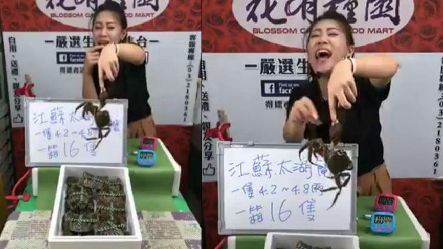翻攝/花有糧園的直播影片 痛得哇哇叫!正妹直播叫賣…下一秒慘遭蟹腳夾擊