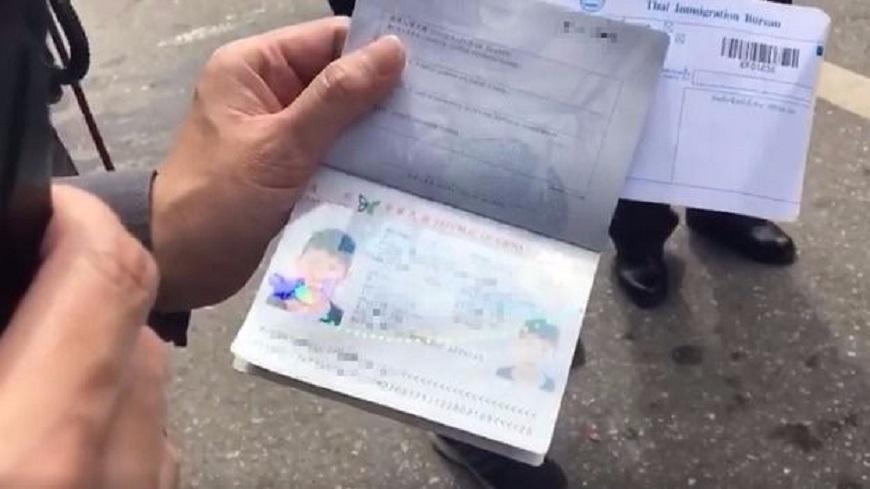 男子疑似持有中華民國護照。圖/翻攝自แม่สายเออีซี - สื่อสร้างสรรค์臉書