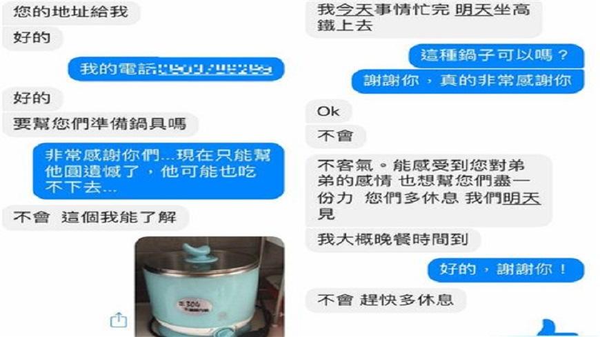 圖/楊小玫授權提供