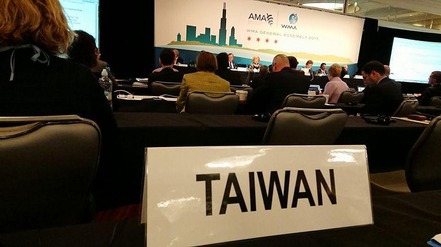 圖/取自王必勝臉書,下同 台灣就是台灣!台醫師會堅持正名 WMA全場掌聲