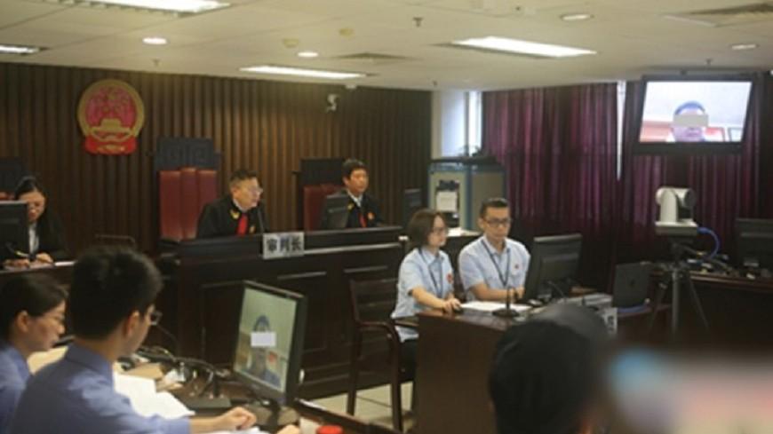廣州創首例 透過微信作證不必上法院