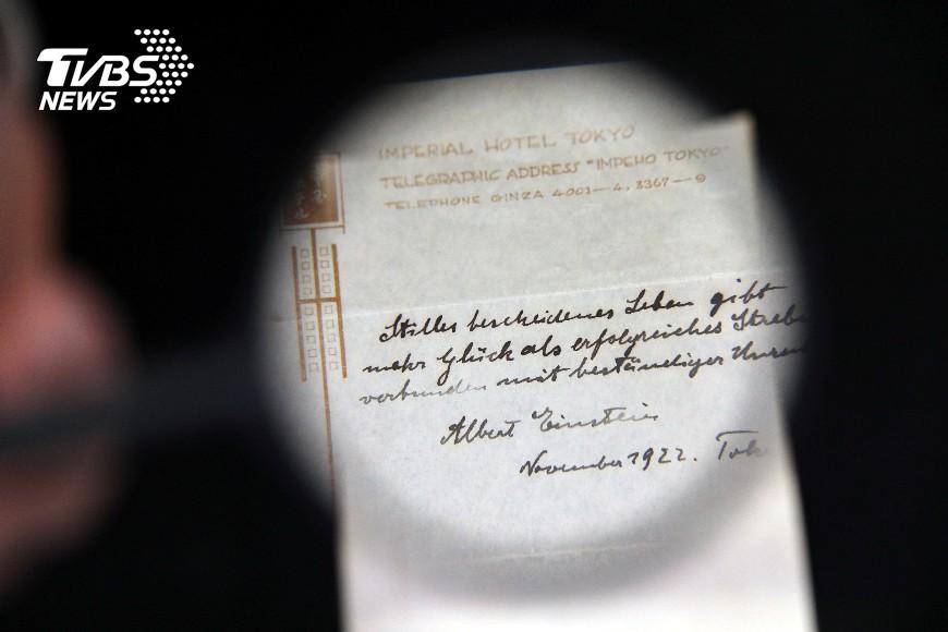 圖/達志影像路透社 愛因斯坦幸福紙條 拍賣台幣4751萬賣出