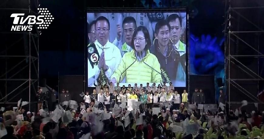圖/TVBS資料照片