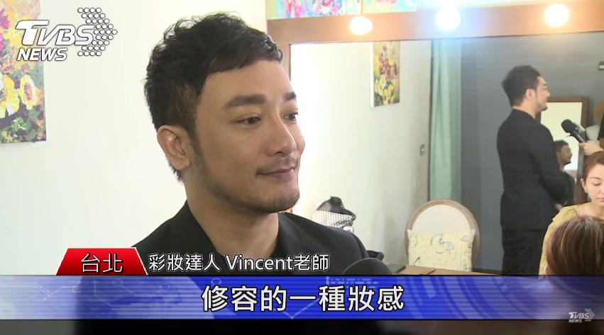 Vincent老師表示今年秋冬,修容系彩妝是趨勢。