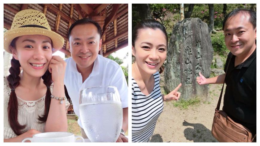 圖/郭宗坤臉書 婚禮落淚「我不是豪門」 傳郭宗坤婚後很自卑