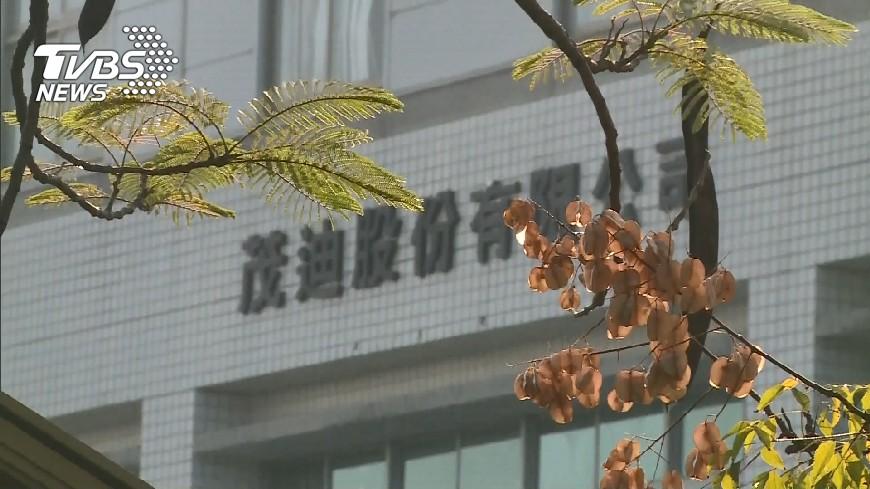 圖/TVBS資料畫面 快訊/茂迪「負面消息頻傳」 昆山廠「因環保考量」停工