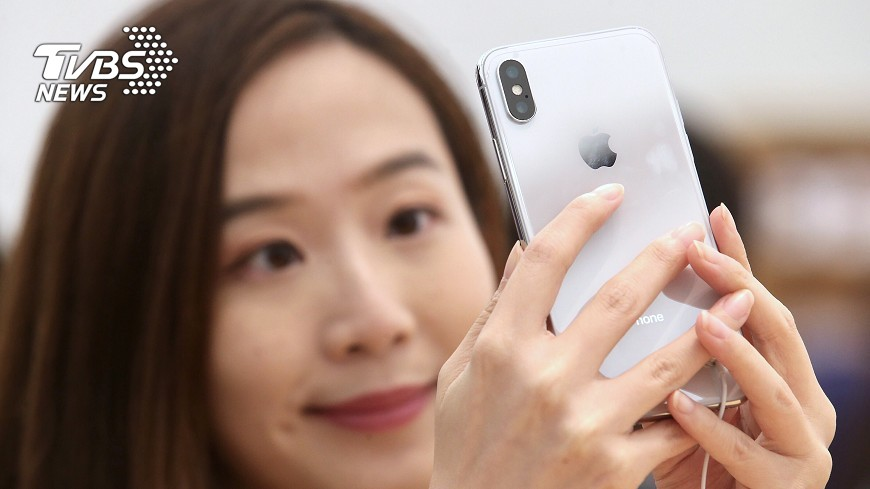 圖/中央社 iPhone X開賣 庫克指出貨可逐週爬升