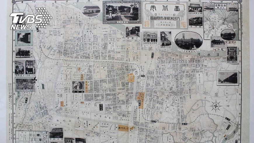 圖/中央社 想知道日據時代地圖? 台北地政週告訴你