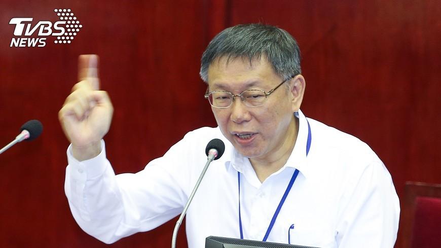 圖/中央社 談舉債 柯文哲:台灣各縣市正苗栗化