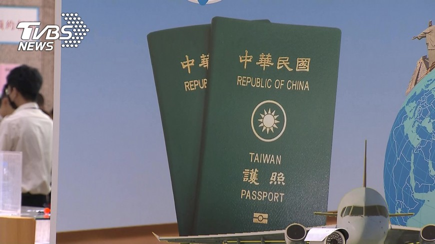 圖/TVBS資料畫面 赴俄玩竟變「中國人」 台男返國遭除戶、註銷護照