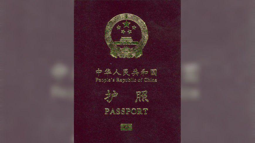 中華人民共和國護照外觀。示意圖/翻攝自維基百科 男赴陸「被發中共護照」遭除台籍 羅智強:到底在搞誰?