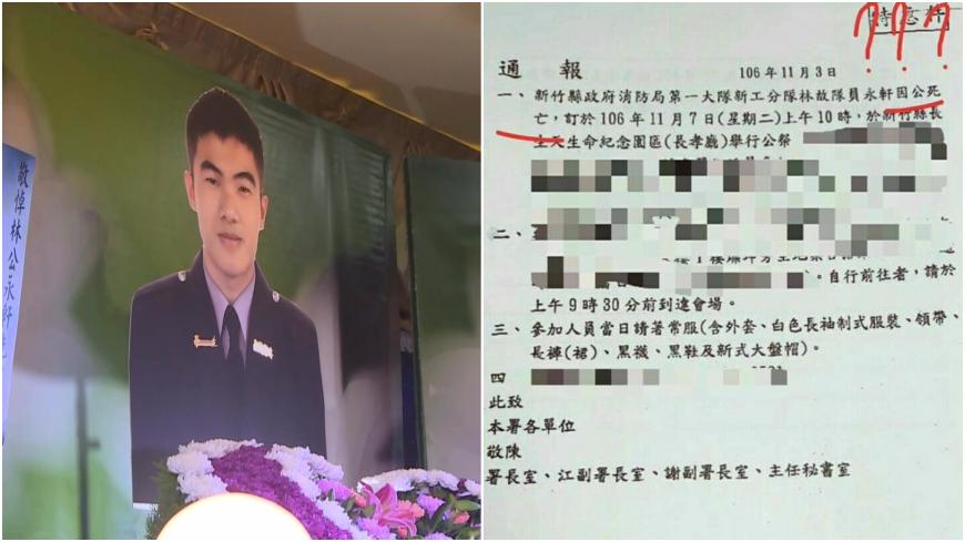圖/TVBS、翻攝臉書 高層划龍舟休克算殉職 他心寒「基層警消命不值錢」