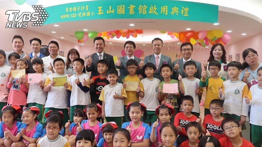 圖/中央社 虎林國小玉山圖書館啟用 學童好開心