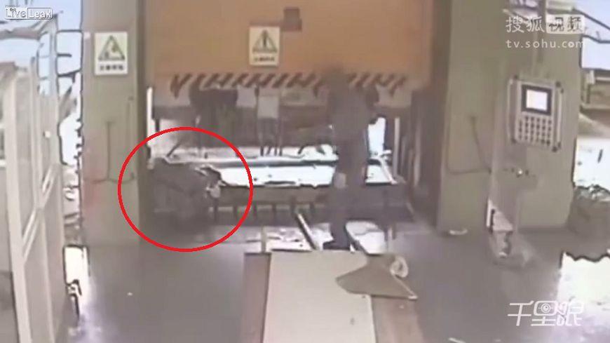 等到液壓機重新啟動後,該名工人已被壓扁「對折」死亡。