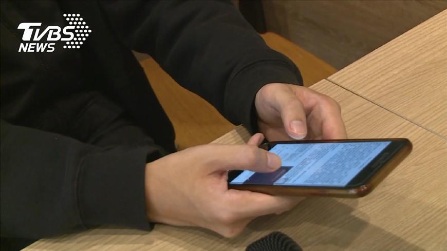 圖/TVBS 中華電今推4G高清通話  最快一秒撥通