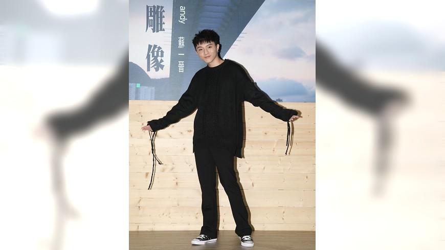 圖/浩鋒娛樂提供