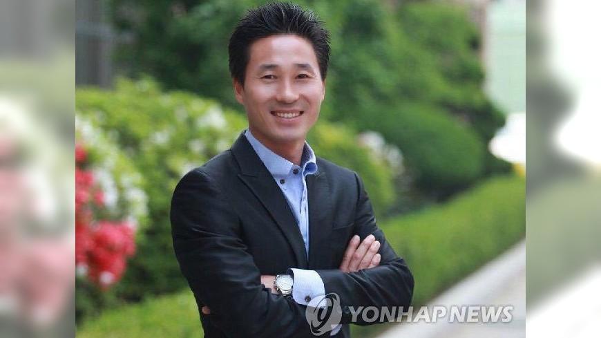 圖/《Yonhap News》