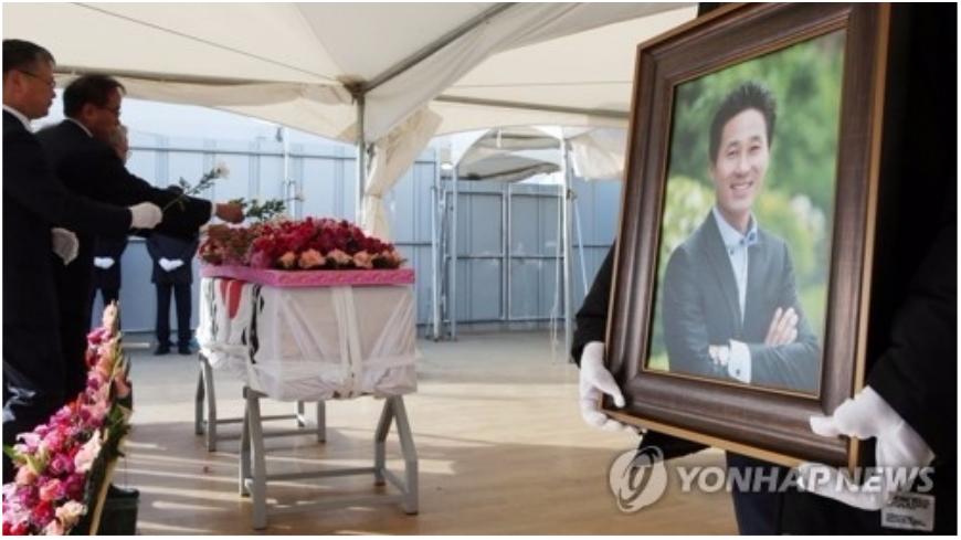 圖/《Yonhap News》 3年了放心吧…世越號沉捨身救學生 英勇師終安息