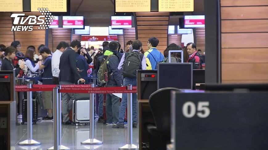 圖/TVBS資料畫面 立委建議徵收「出國稅」 網諷:促進國內觀光?