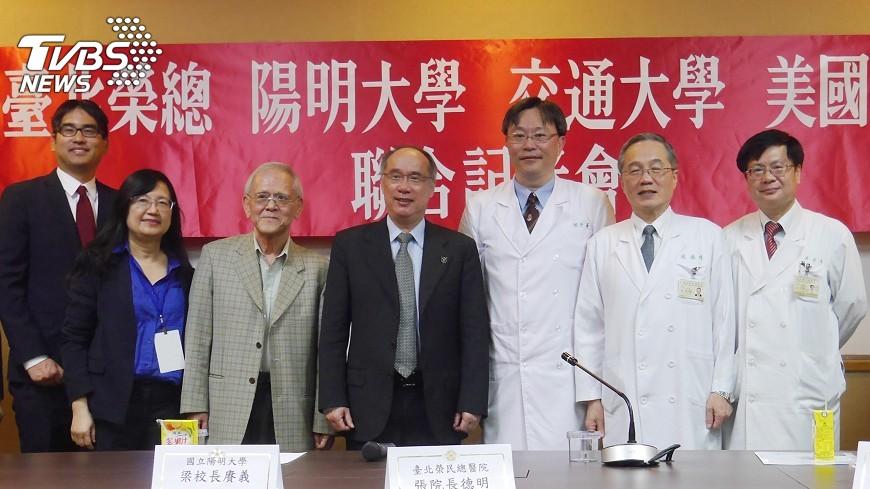 圖/中央社 北榮幹細胞技術突破 視網膜可望再生
