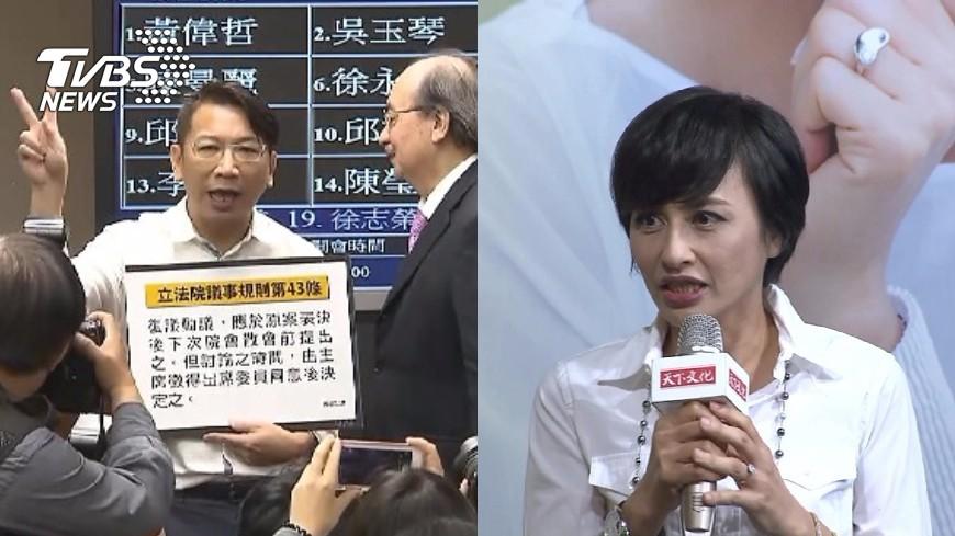 圖/TVBS、邱議瑩臉書 自打臉!邱議瑩酸太陽花已崩潰 當年卻讚「敬佩」