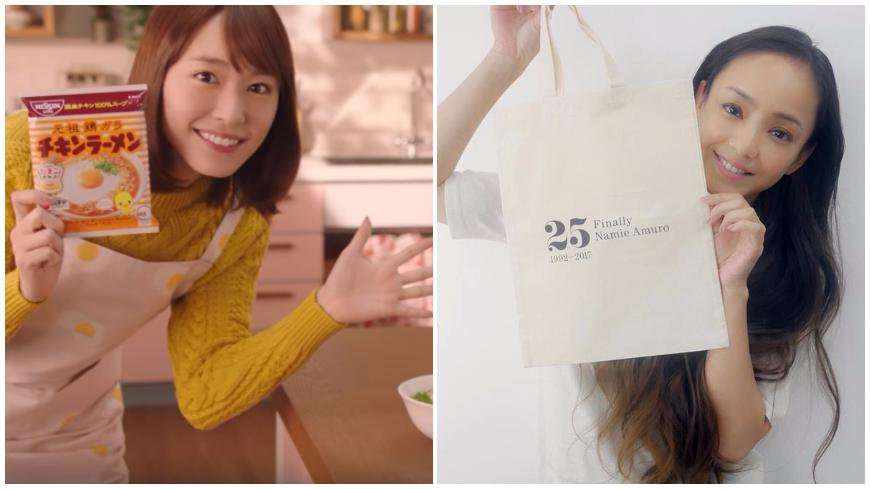 國民老婆新垣結衣(左)和已經當媽媽的安室奈美惠(右)依舊青春,不見歲月在她們臉上留下痕跡。圖/日清食品グループ公式チャンネル、Namie Amuro臉書 歲月殺你不殺她! 這些女神「逆生長」
