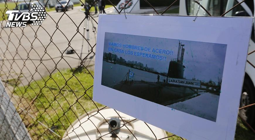 圖/達志影像美聯社 阿根廷失聯潛艦疑傳回音 聲紋不符