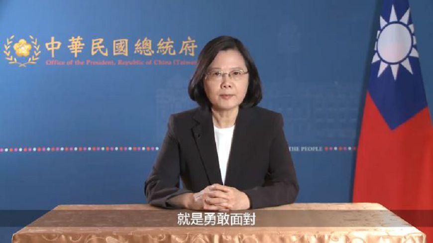 圖/Facebook 快訊/獵雷艦案親上火線 總統:前政府明顯疏失