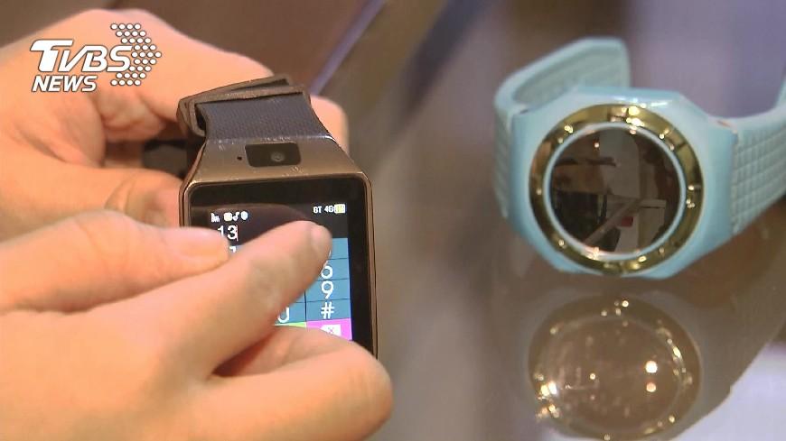 圖/TVBS 侵犯隱私、威脅安全 德禁售兒童智慧手錶